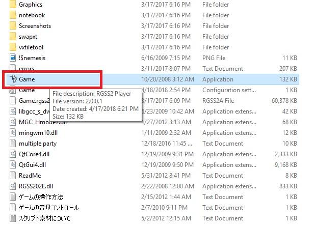 mở file game.exe nobihaza
